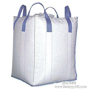 1500kg Jumbo bag/FIBC bag/Big bag/Ton bag/Bulk bag