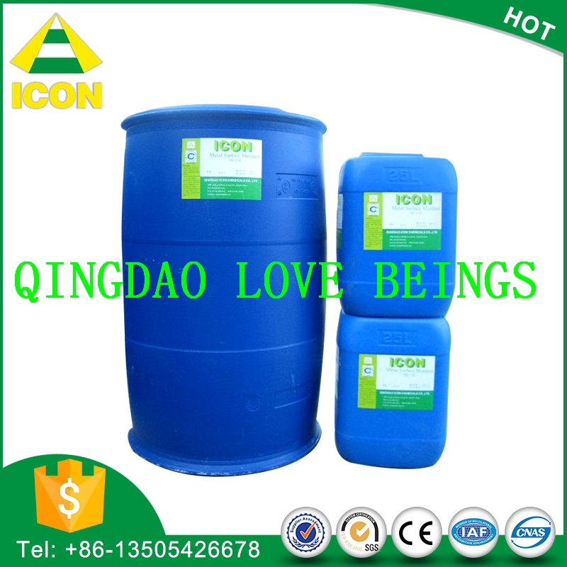 Medium temperature zinc calcium Anti-rust phosphate coating solution