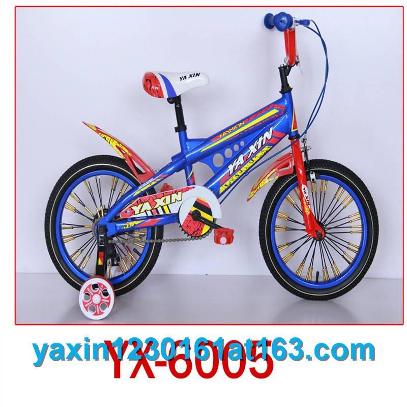 New style best quality kids bike