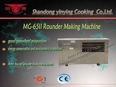 MP30II MP50II MG65I bun-making machine