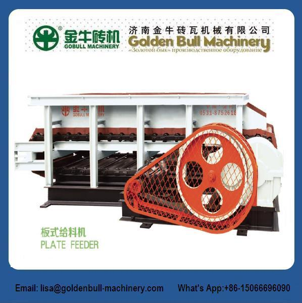 Plate Feeder-clay brick making machine