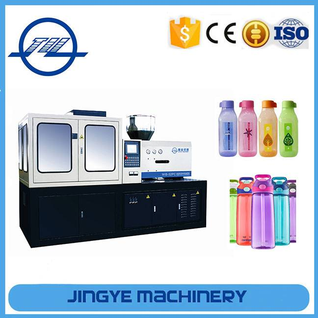 One step BPA free sports bottle injection blow machine