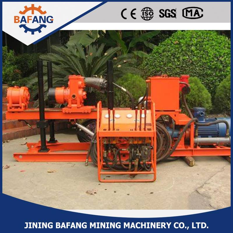 ZDY-750 Hydraulic tunnel drilling rig/drilling machine