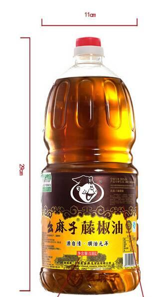 Yaomazi 1800ML Cane Pepper (prickly ash) Oil