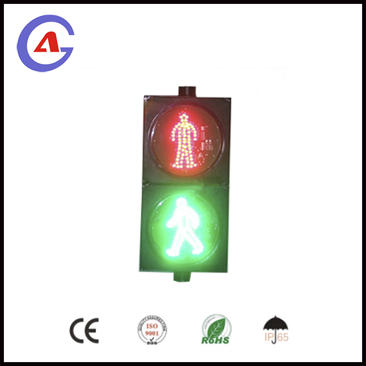 2 section red and green road crossing LED pedestrian traffic signal light