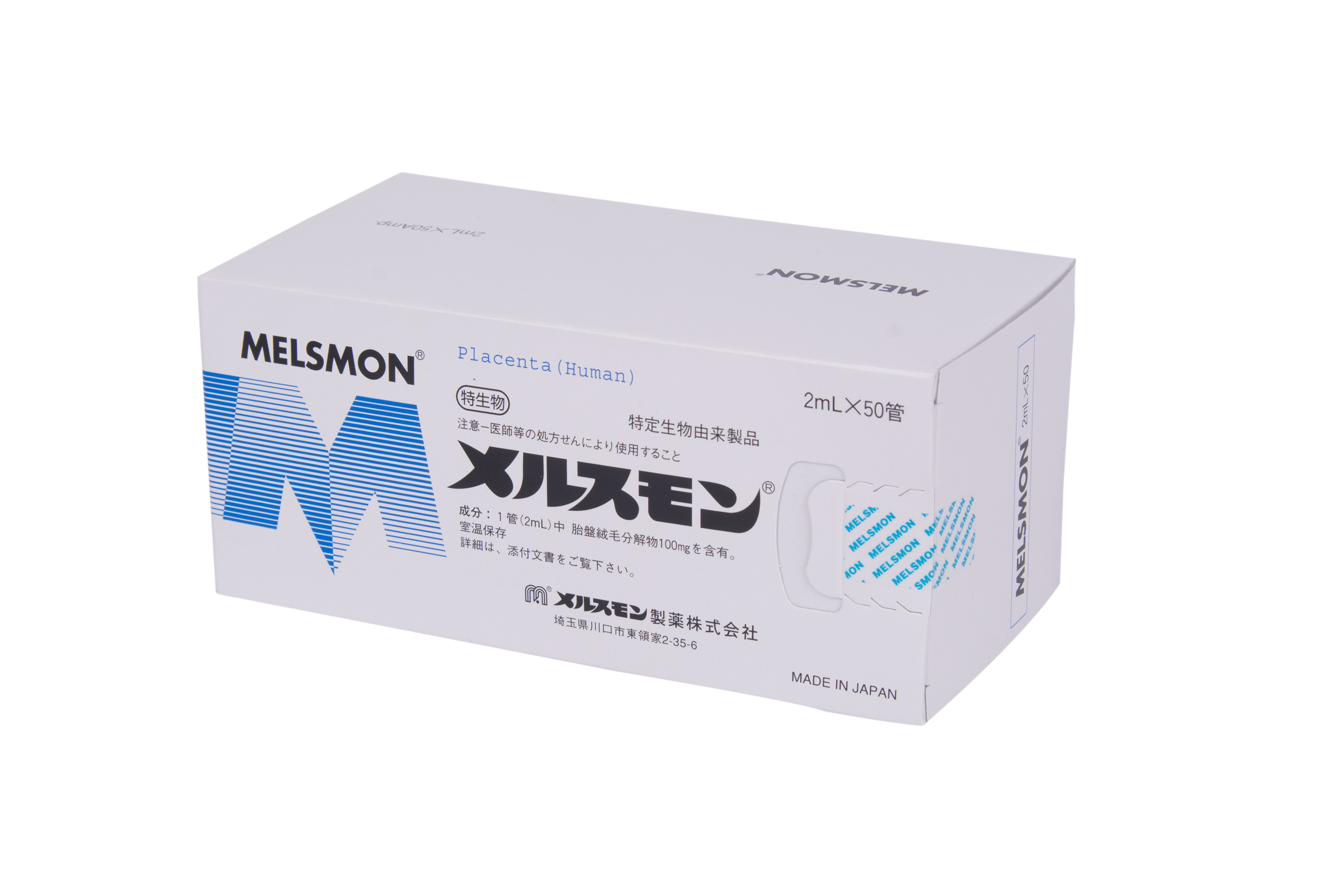 Injection Melsmon Human Placenta with Quality