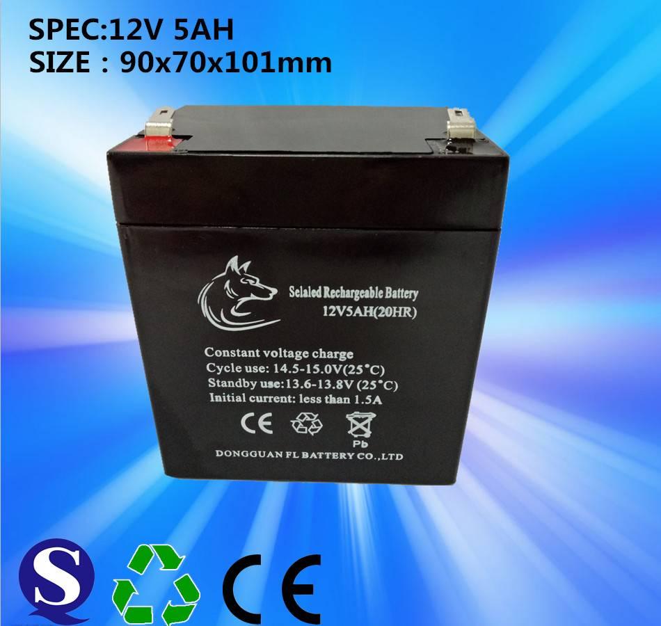 VRLA 12v 5ah 20hr sealed lead acid battery for electronic scale