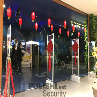Security for retail stores(AM-270)