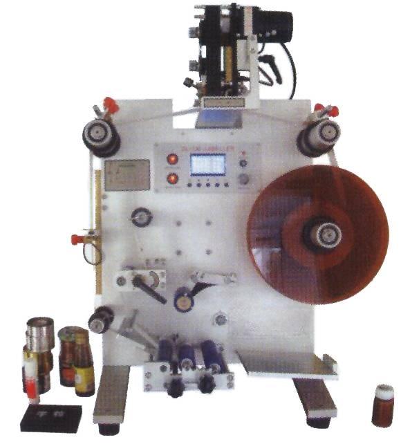 manual labeling machine