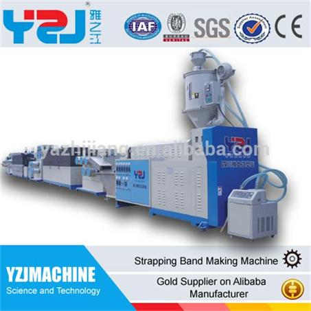 YZJ 2015 hot sale plastic strap band making machine