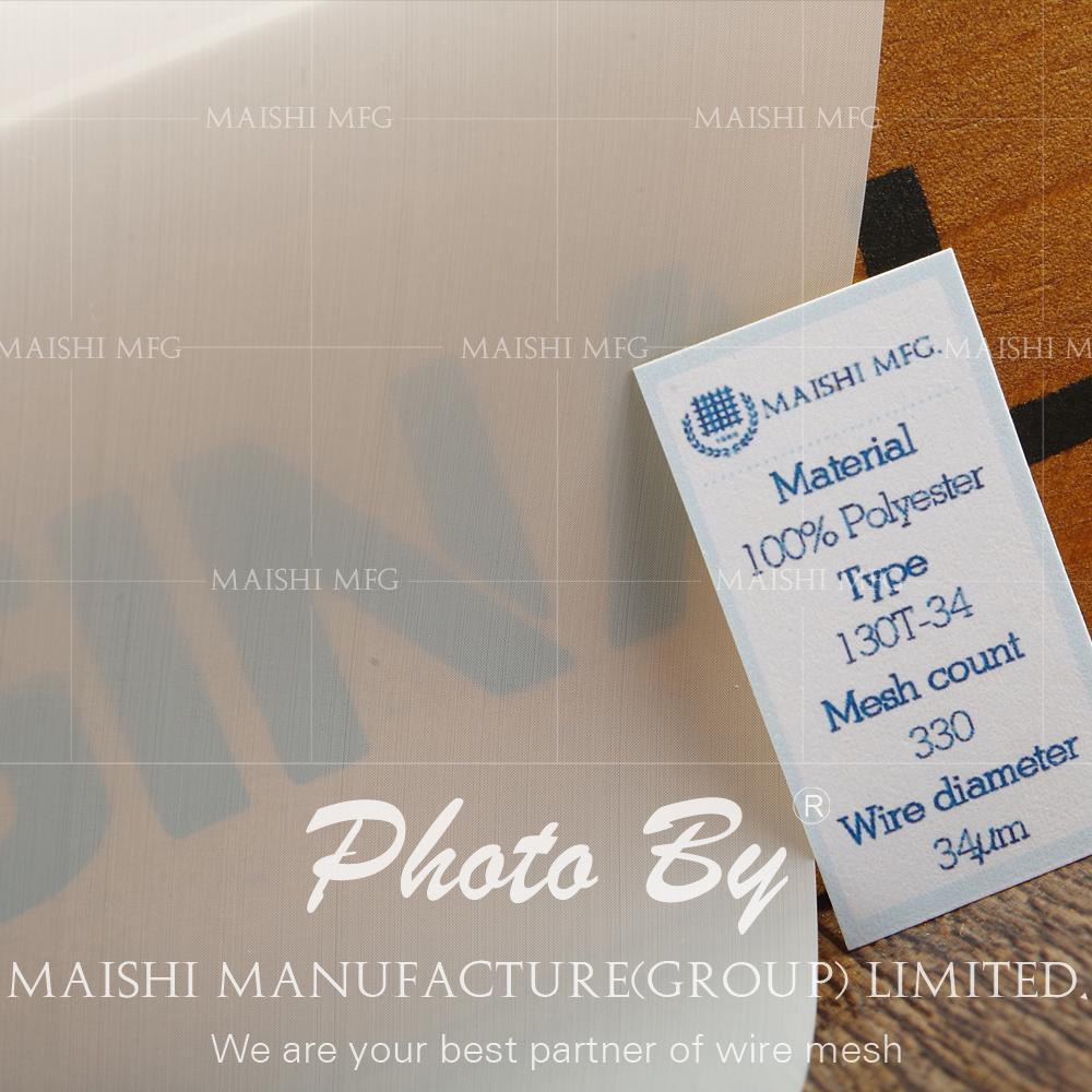100T-34 white silk screen printing mesh