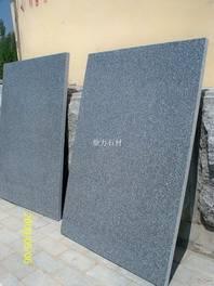 Shan Dong Grey Granite Polished wall slab