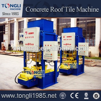 Best Prices Color Cement Tile Machines From TongLi