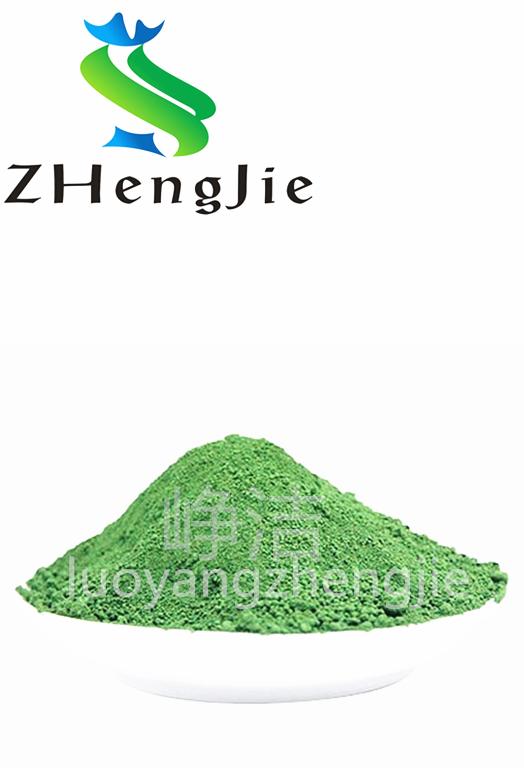 Non-trace Polishing Material Chromium Oxide Chrome Oxide Green