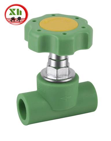 PPR pipe fittings, stop valve