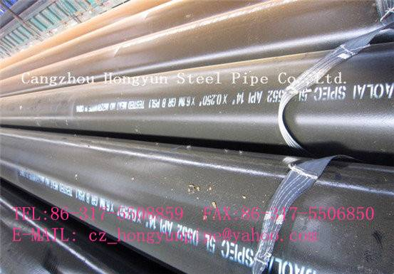 ASTM A106 GR.B carbon seamless fluid steel pipe