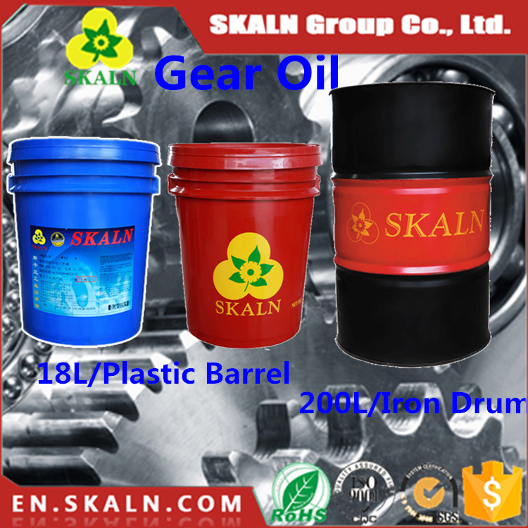 SKALN Heavy Duty Vehicle Gear Oil 80W-90
