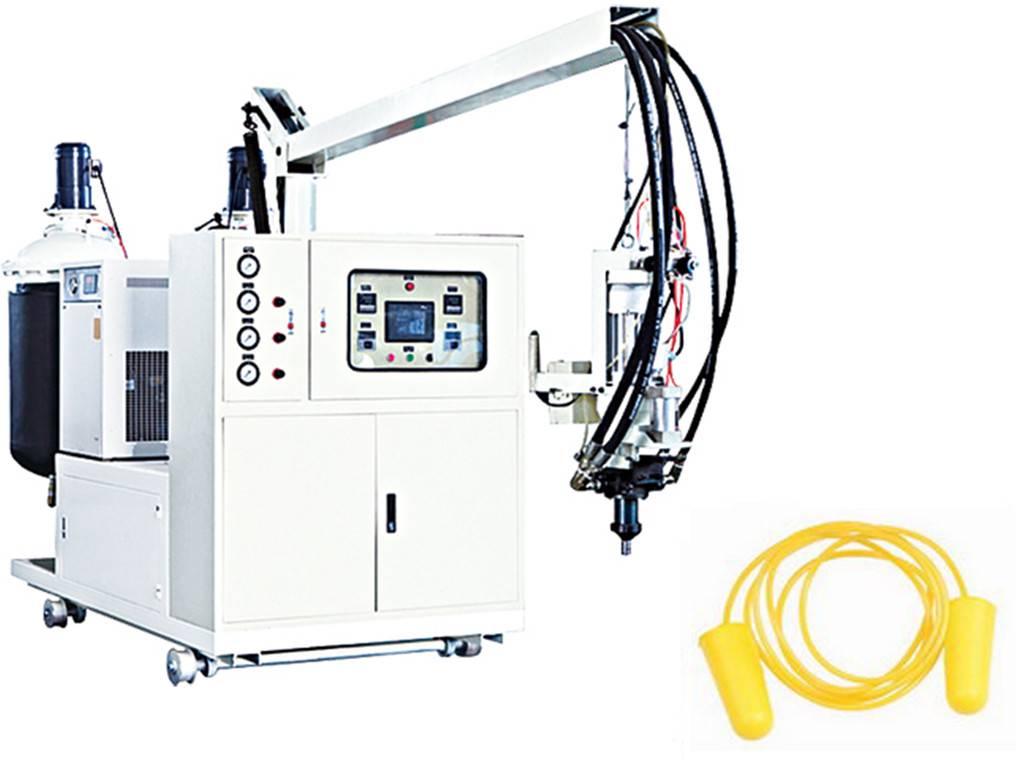 low pressure PU foaming machine for ear plug