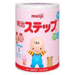 Meiji milk powder step from Japan