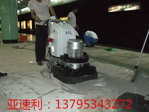 ASL Stone grinding machine(ASL600-T1,motor:10HP)