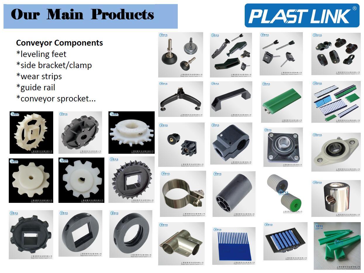 PlastLink conveyor component
