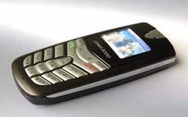 New CDMA  450 MHz Phone