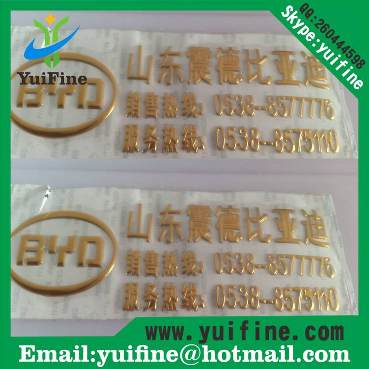 3D Soft PVC Label/Logo Soft Flexible Plastic Silver/Gold car Sticker PVC Tag With Adhesive nameplate