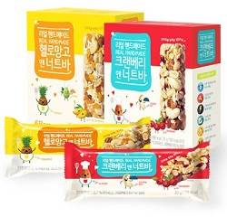 Cranberry and Nuts Bar & Hello Mango and Nuts Bar