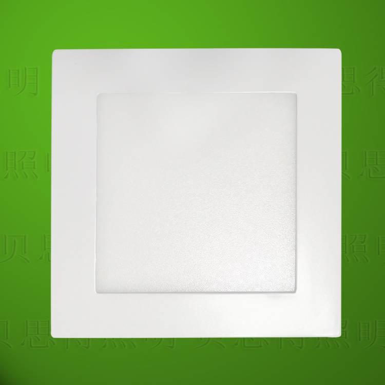 9W Square LED panel light