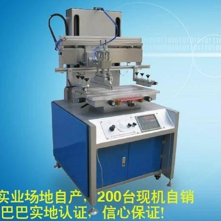 TM-400PT 750X850X1500mm Flat Screen Printing Machine