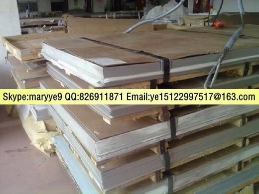 309S/904L Stainless Steel Sheet for Chemical
