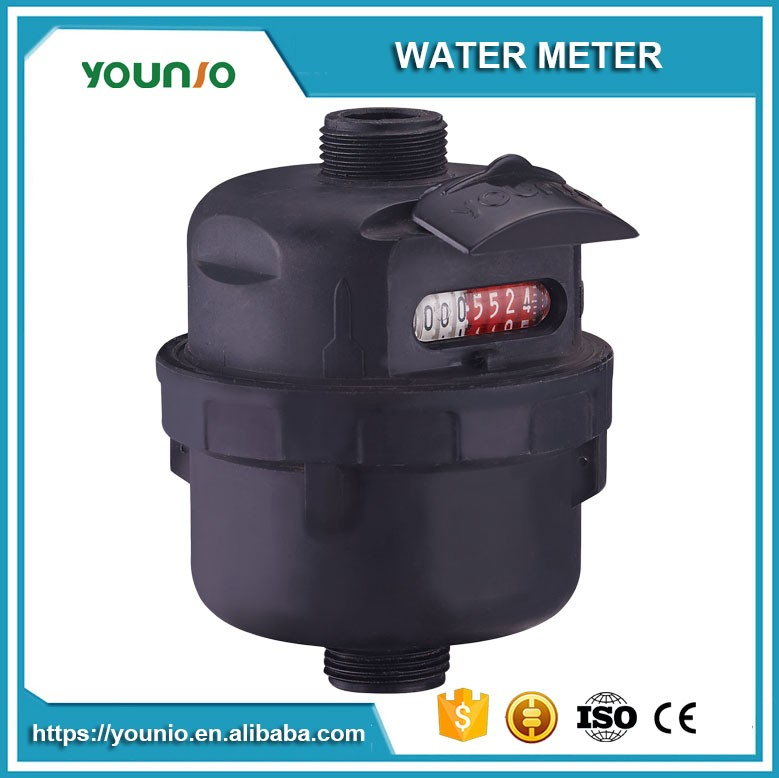 Younio Plastic Volumetric Water Meter Kent quality