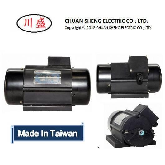 2 Pole (1/8) hp Vibration Motor (A209)