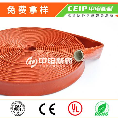 Diameter40mm fire sleeve