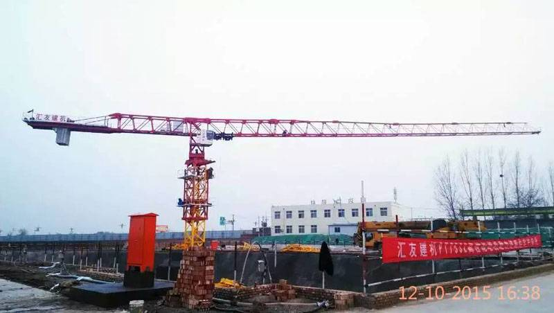 Shandong tower crane manufacturer PT7532 18t with boom length 75m