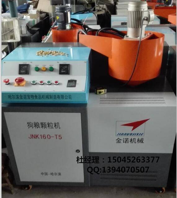 dog food processing machine/pet food processing line