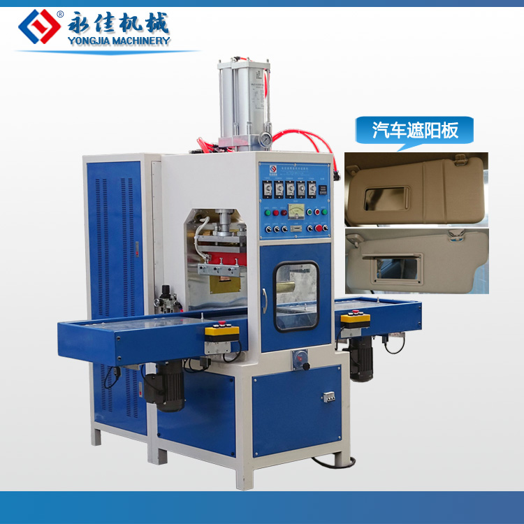 hf sun visor making and cutting machine