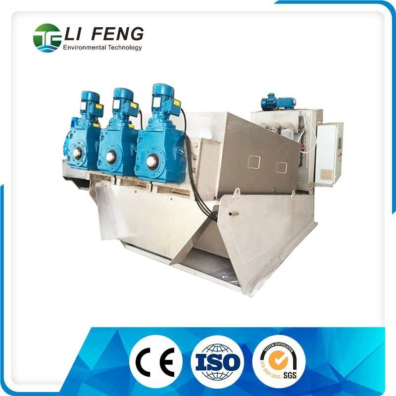 sludge dehydrator machine