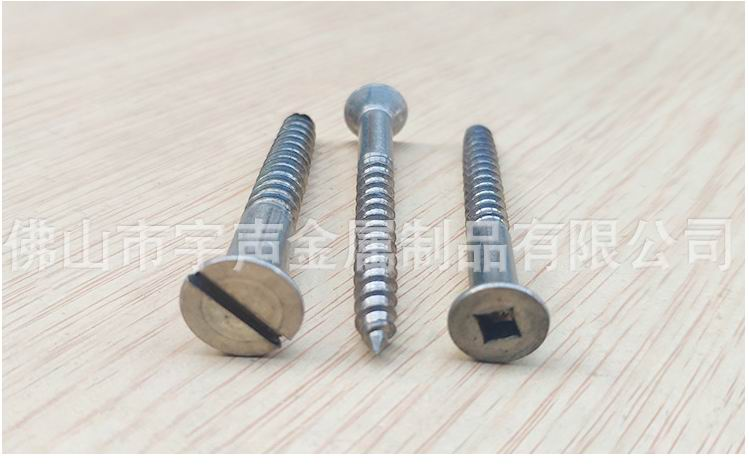 Monel 400/K500 Wood Screws with Cutting Threads