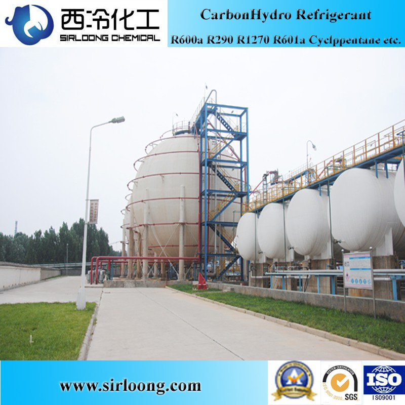 Propylene Propene and Refrigerant Gas R1270 for High Purity