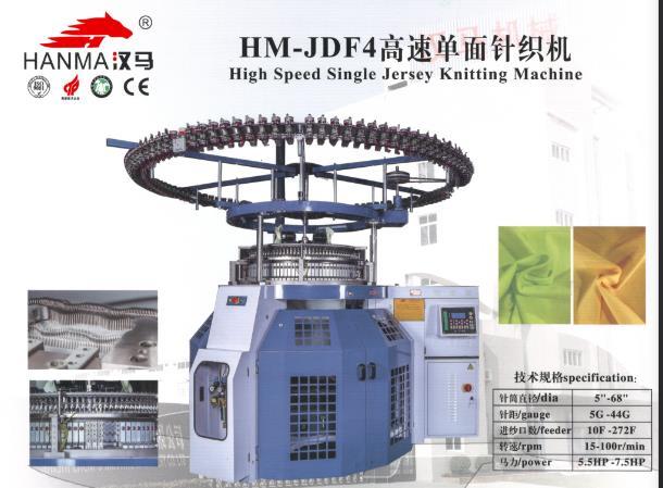 High speed single jersey knitting machine