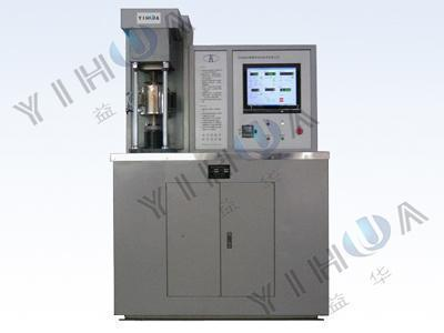 MMU-5G High Temperature End-face Friction and Wear Testing Machine