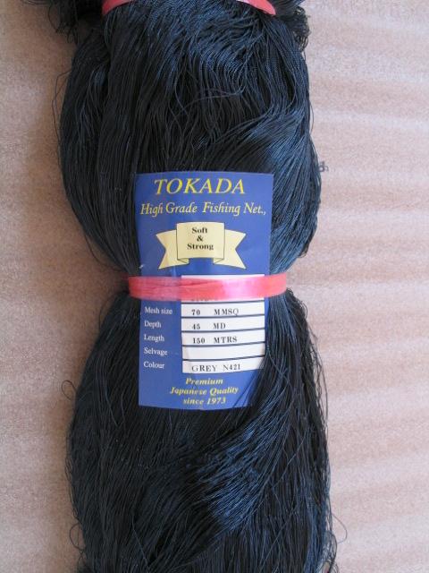 Supply best quality nylon multifilament fishing nets ,OEM FOR Japan brand