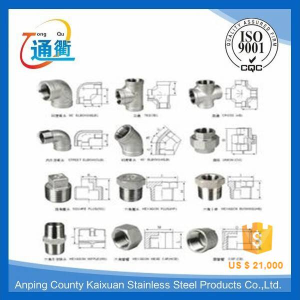 casting stainless steel pipe fitting with