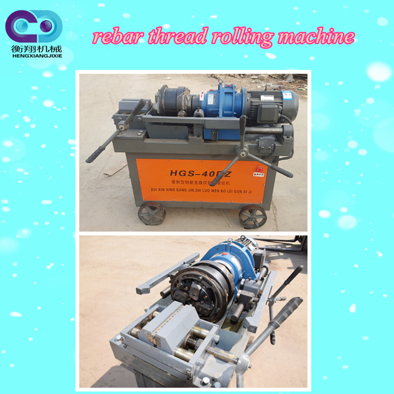 steel bar thread rolling machine to precessing reinforced steel bar
