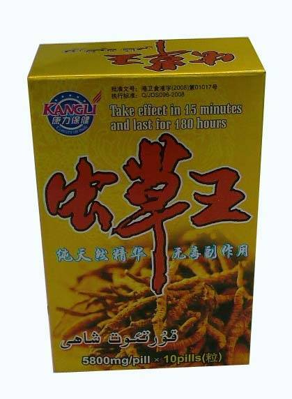 Chongcaowang Male Enhancement, Male Sex Enhancer ,Sex Medicine
