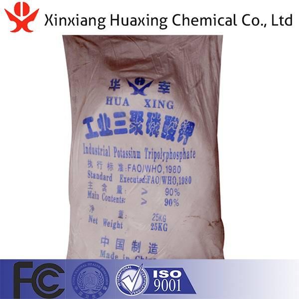 25kg Industrial Packaging Bag Potassium Tripolyphosphate