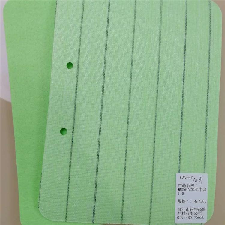 Cavort 100% Polyester Stripe PK Insole Board Stroble Insole Sheet
