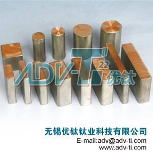 titanium-copper  composite bars
