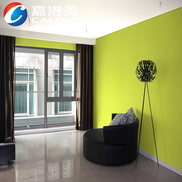 Calomi high durability decorating wall paint designs for bedrooms